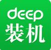 深度装机大师(一键装机)2.0.0.5 最新版