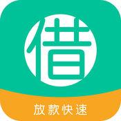 嗨钱借款app1.0 手机版