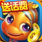 一起玩捕鱼游戏下载1.9.1手机版