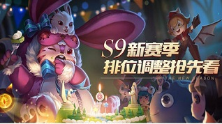 王者荣耀S9新赛季更新内容 新帮抢玩法介绍