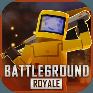 BattleGround Royale手游1.23.296安卓最新版