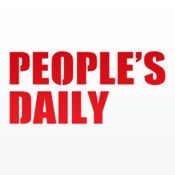 Peoples Daily app0.0.68 安卓客户端