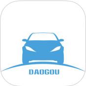 优汽车导购app1.0 ios版