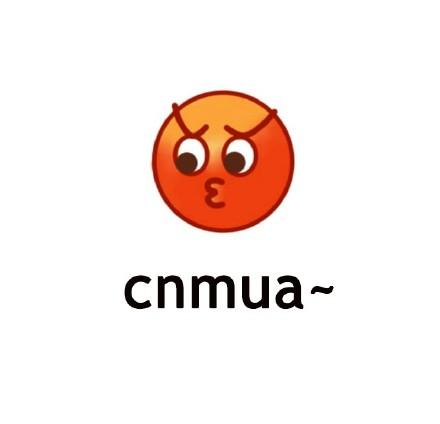 cnmua系列表情包完整无水印版