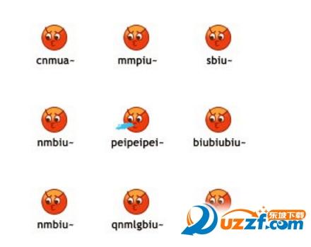 cnmua系列表情包截图0