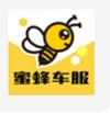 蜜蜂车服1.4 导航版