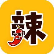 麻辣电影app1.0 手机版
