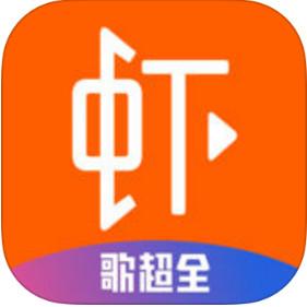 虾米音乐iPhone客户端