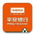 平安银行网银登录助手