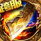 决战皇城福利版7.0.154 安卓破解版