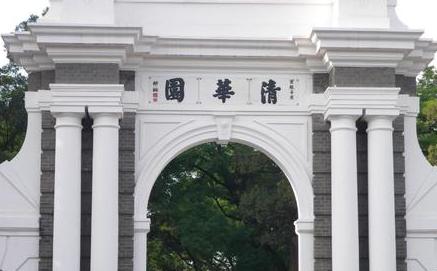 2018QS亚洲大学排名100强排名名单最新完整
