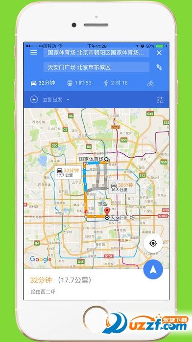 中文世界地图苹果版截图