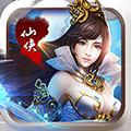 诛仙灵剑bt版1.0.0.1 安卓变态版