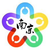 我的南京智慧南京app2.3 ios版
