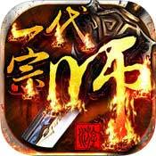一代宗师手游最新版4.1.5九游版