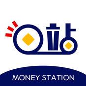 钱站信贷app1.1.1 极速审核版