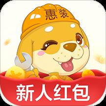 惠装装修app下载5.1.1 安卓最新版