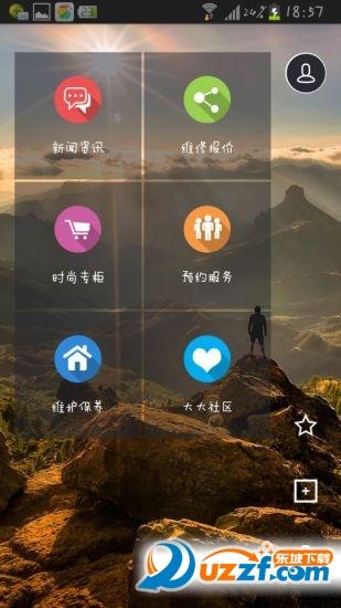阿林大大app截图