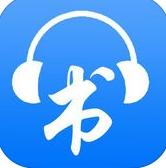 嘀嗒听书app1.0 手机免费版