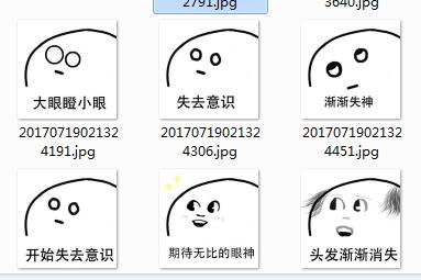 于是网友做出了一系列脑洞大开的表情,光头小人利用头发和眼神的变化图片