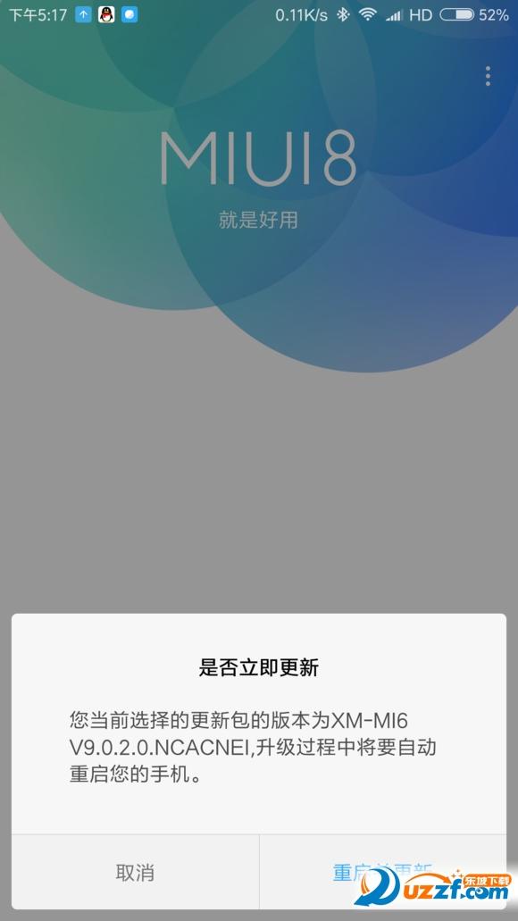 小米6MIUI9.0.2.0系统卡刷包截图0