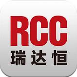 RCC阅读器1.7 最新版