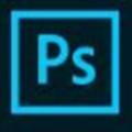 Adobe Photoshop cc 2018 32位中文版