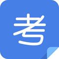 湖南三湘名校教育联盟2018届高三第三次大联考数学试题及答案图片版