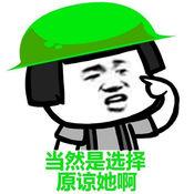 绿帽贷款app1.0 手机版