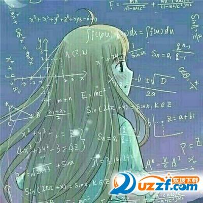 带几米数学的头像大全一男一女图片公式123木头人漫画情侣图片