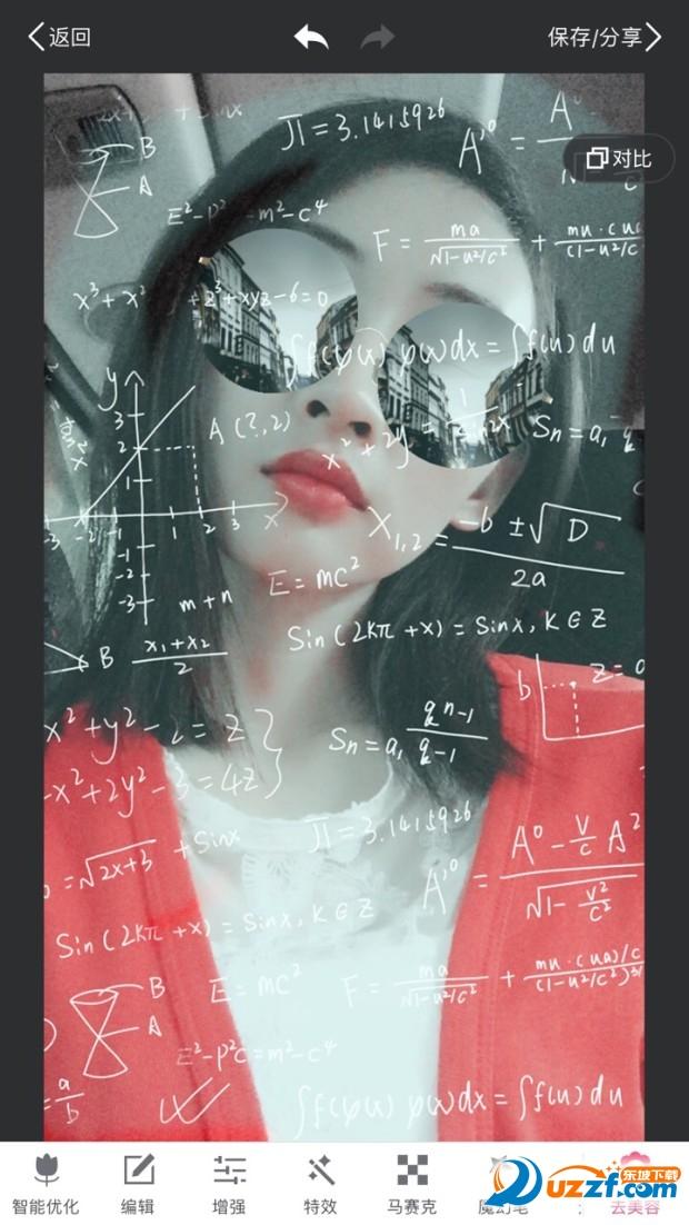 数学公式图片头像制作app截图
