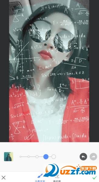 数学公式头像制作软件