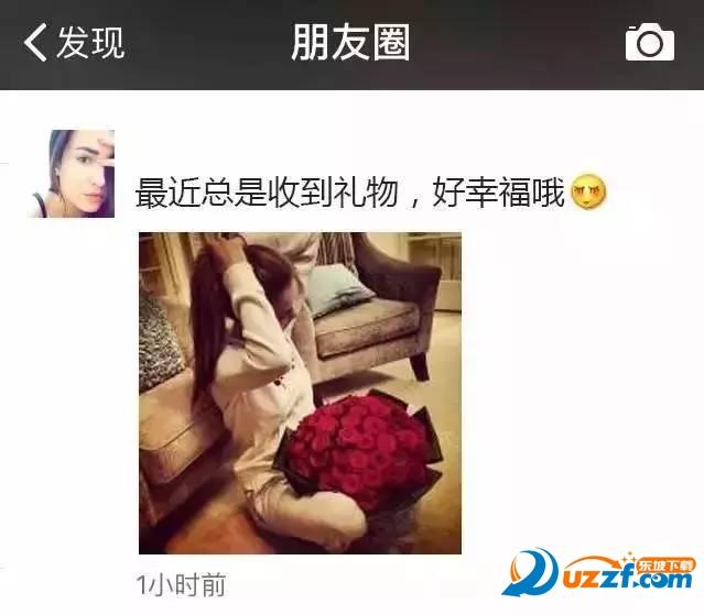 方言的潜台词女生表情包南京表情图片