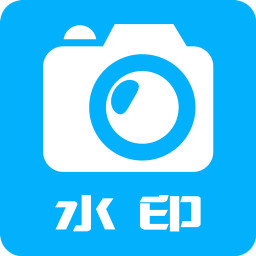 水印相机大师app