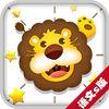 开心学汉字小学版1.54 免费版
