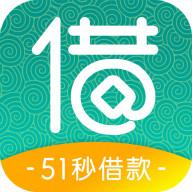 51秒借款app安卓版1.0.0 极速版