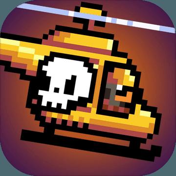 Choppa游戏1.6.2 安卓最新版