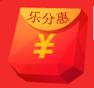乐分惠插件1.0 最新免费版