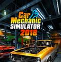 汽车修理工模拟2018无限金钱修改器1.4.1  最新版