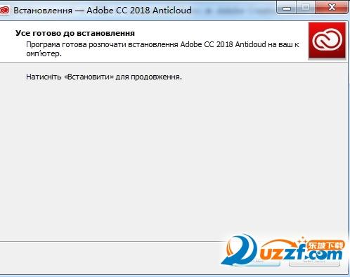 Adobe Audition CC 2018破解注册工具截图0