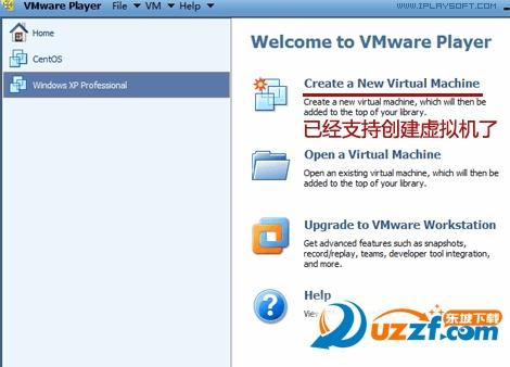 Mware Player(运行虚拟机)Build截图2