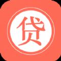 酷贷款app2.0 极速版