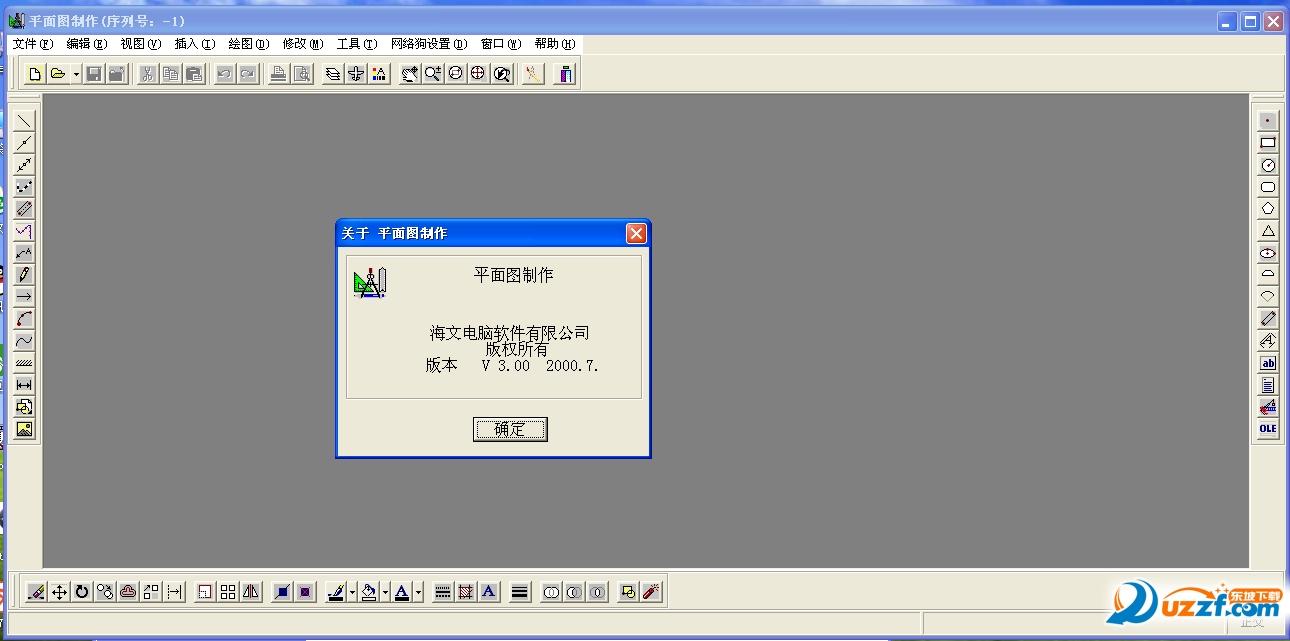 画施工现场平面图的软件截图0