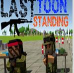 Last Toon Standing大逃杀解压即玩版