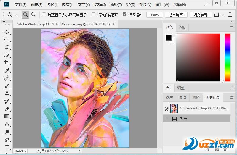 Photoshop CC 2018免激活精简安装版截图0
