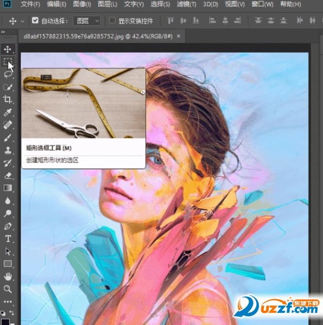 Photoshop CC 2018免激活精简安装版截图1