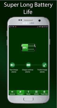 超长电池救生员app软件截图