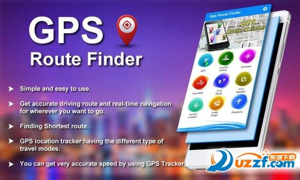 GPS路线搜索app截图