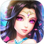 御剑仙侠手游安卓版1.0.0 正式版
