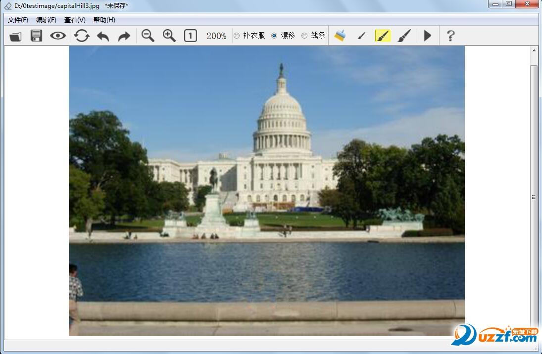 淘水印软件截图1